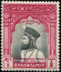Pakistan Bahawalpur SC1 SG#1 Bahawal Khan 1 Abbasi 1/2a MH