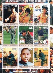 Myanmar 2000 Bruce Lee-Mao-Sun-Yat-Sen Millennium Sheetlet (9) MNH