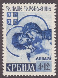Serbia 2NB10C Christ and Virgin Mary 1941