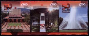 MEXICO 2911a-c, 50th Anniv. Anahuac University. MNH