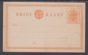 Orange Free State H&G 1 mint 1884 1p Orange Tree Postal Card