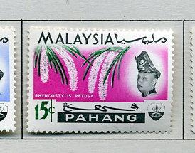 Pahang 88 Orchids Issue MNH