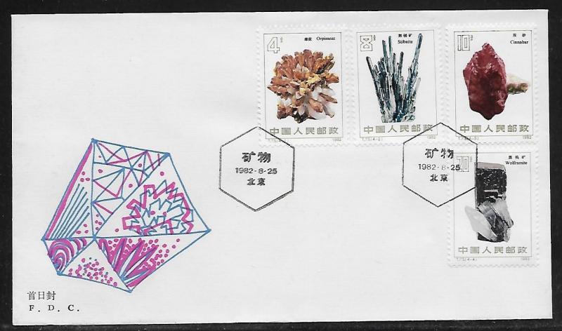 China (PRC) 1799-1802 Minerals Unaddressed FDC