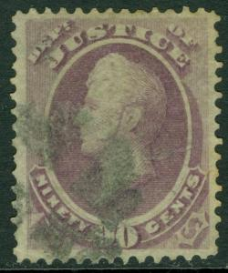 USA : 1873. Scott #O34 Used. Beautifully centered & Scarce. PSAG Cert. Cat $900.
