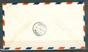 NEWFOUNDLAND - VIENNA JUNE 1946 1st PAN AM CLIPPER AIRMAIL FLIGHT COVER  #263