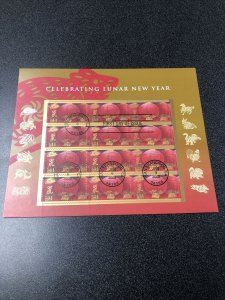 US FDC 4221 Year Of The Rat Souvenir Sheet Of 12 First Day Of Issue 2008