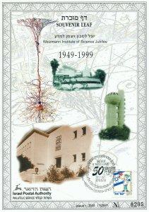 ISRAEL 2011 WEIZMANN INSTITUTE OF SCIENCE JUBILEE S/LEAF CARMEL # 348