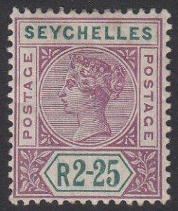 Seychelles 21 MVLH CV $115.00