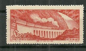 1952 China 164 Train on the Chengtu·Chungking Railway unused/NG