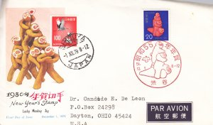 1979, Japan: New Year of the Monkey, FDC (S18769)