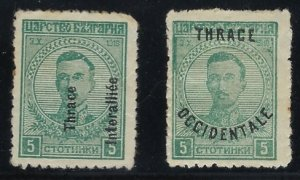 Bulgaria Overprint - Thrace - Allied Occupation stamps #N16 and N#20