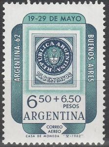 Argentina #CB30  MNH F-VF (SU4974)
