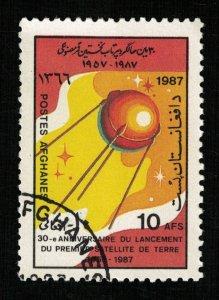 1987 Space, Afghanistan 10Afs (ТS-548)