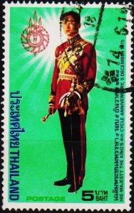 Thailand. 1975 5b S.G.877 Fine Used