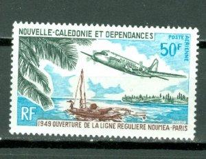 NEW CALEDONIA  #C69...MNH...$5.50