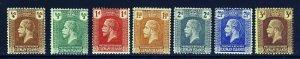 CAYMAN ISLANDS KG V 1921-26 Wmk Mult Script CA Part Set SG 69 to SG 75 MINT