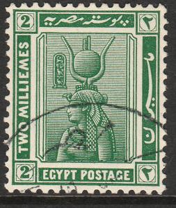 EGYPT 51, 2m CLEOPATRA. USED  F. (344)