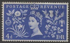 STAMP STATION PERTH GB #314 QEII Definitive Used 1953