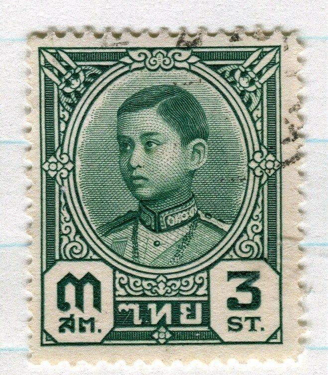 THAILAND;  1941 early King Anada-Mahidoi issue used 3s. value