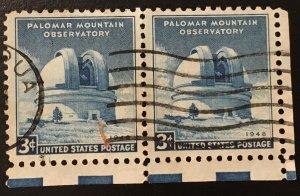 966 Palomar Observatory, Circulated Pair,  Vic's Stamp Stash