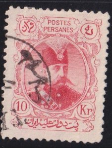 Iran Heraldic Lion and Muzzafar Shah used 1903 Scott 360