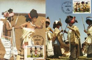 Transkei - 1984 Xhosa Culture Maxi Card Set SG 138-155