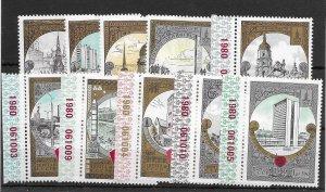 Russia USSR #B127-B136 MNH Stamp Set - CAT VALUE $27.50