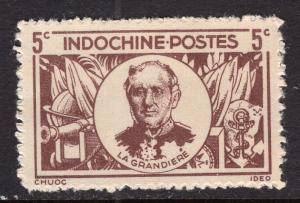 Indochina 244 Unused VF