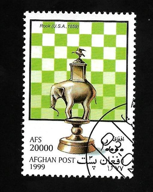 Afghanistan 1999 - U - Unlisted - Pic 2 *