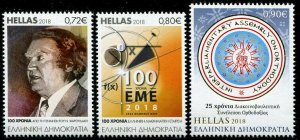HERRICKSTAMP NEW ISSUES GREECE Sc.# 2847-49 Anniversaries & Events 2018