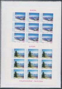 Makedonien stamp Europa CEPT National Parks mini sheet set 1999 MNH WS185925