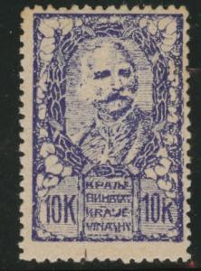 Yugsolvaia Slavenia Scott 3L23 MH* stamp CV$2.75