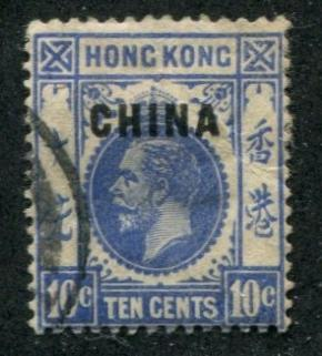 Great Britain Office in China SC# 6 George V 10c Used
