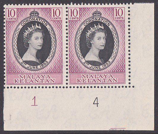 MALAYA KELANTAN 1953 Coronation plate pair MNH..............................3106