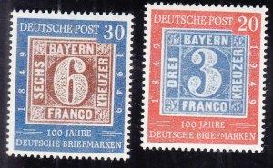 Germany: Sc #667-668, MNH (34033)
