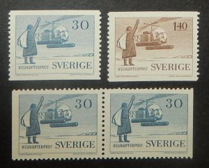 Sweden 518-20. 1958 Helicopter Mail Service, NH