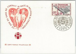51642  - FRANCE -  POSTAL HISTORY: MAXIMUM CARD - 1959 RED CROSS Blood donors