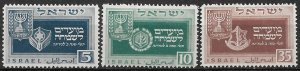 1949 Israel 28-30 Arms and Services Insignia C/S of 3 MH