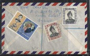 BRUNEI  (P3008B)   1974  ROYAL WED 25S+ SULTAN 8C+12C KUALA BELAIT LOCAL