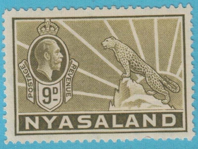 NYASALAND 45 MINT HINGED OG NO FAULTS EXTRA FINE JJ1433
