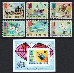 Upper Volta Space Centenary of UPU 6v+MS 1974 CTO SC#C192 MI#517-522+Block 26