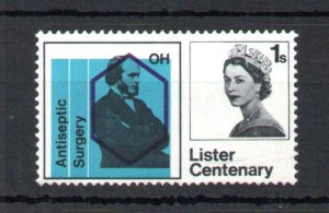 1/- LISTER (NON-PHOSPHOR) UNMOUNTED MINT + COLOUR SHIFT