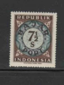INDONESIA #J5 1948 7 1/2s POSTAGE DUE MINT VF LH O.G a