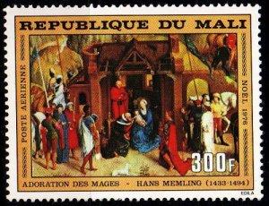 MALI [1976] MiNr 0559 ( **/mnh ) Kunst