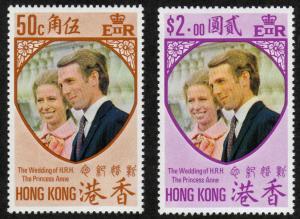 Hong Kong SC#289-290 Princess Anne's Wedding MNH