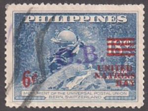 Philippines: #806 handstamped OB unlisted official stamp