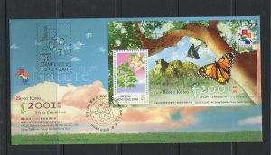STAMP STATION PERTH Hong Kong # FDC Stamp Expo Sheetlet Series No.8  2001 VFU