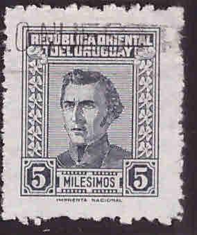Uruguay Scott 568 Used stamp