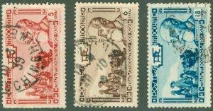 INDO-CHINA 200-02 USED CV$ 3.10 BIN$ 1.50