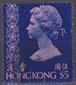 Hong Kong #286 F-VF Used CV $3.50 (ST1139)